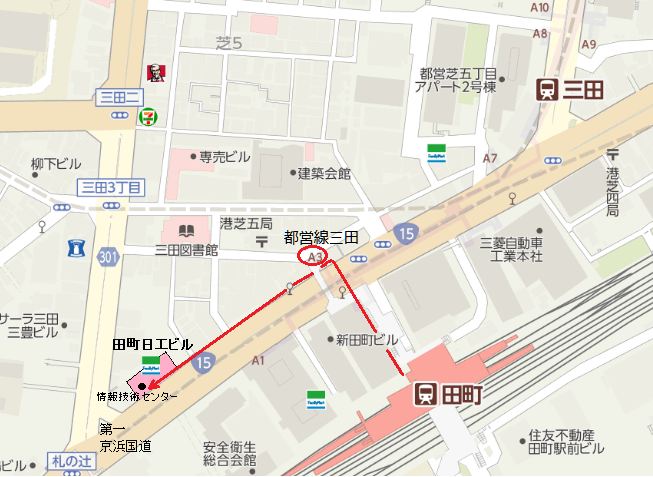 会社地図-20170315