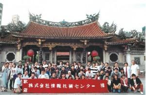 社員旅行 2013